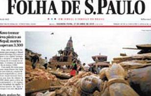 Notícias: Folha promove uma semana sem desktop